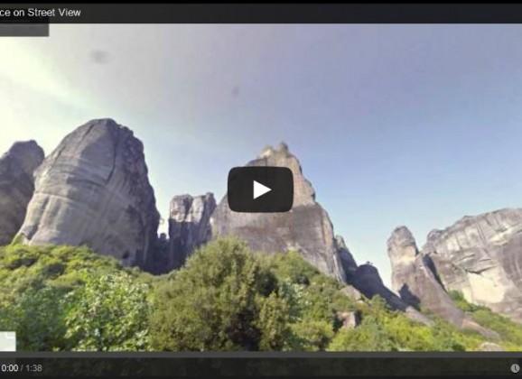Explore Greece on Street View