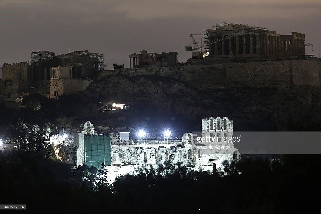 Acropolis seen in the dark