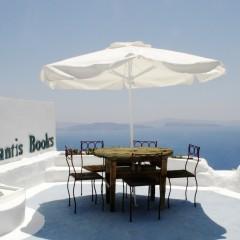 Στη Σαντορίνη το καλύτερο βιβλιοπωλείο στον κόσμο