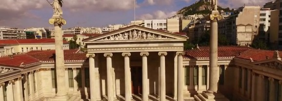 Aerial view of Academy, University, Library  #Athens