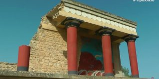 His Majesty Crete