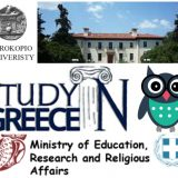 An innovative platform brings international students closer to Greece