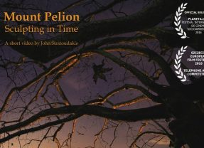Mount Pelion – Sculpting in Time