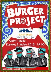 Burger Project Concert