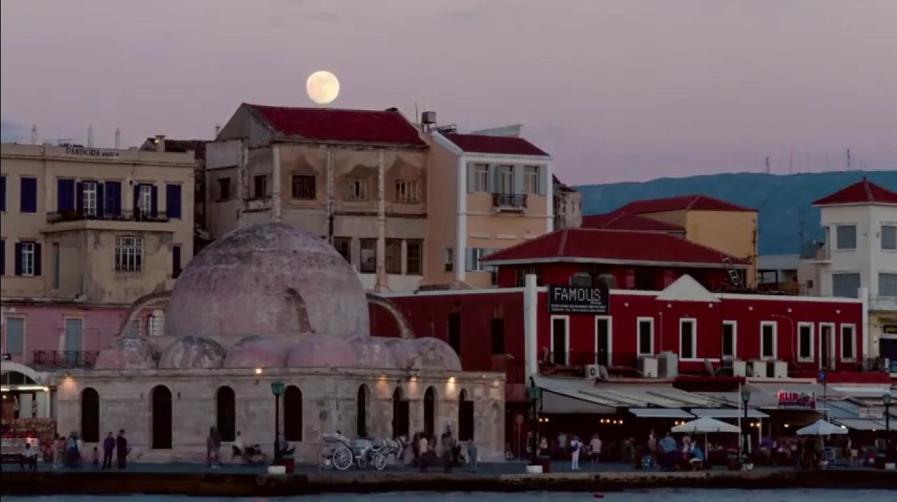Crete alt