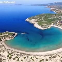 Voidokilia Beach Navarino