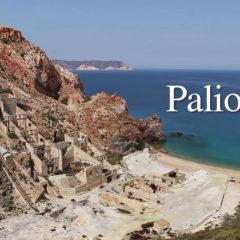 Milos Island The Must-See Spots