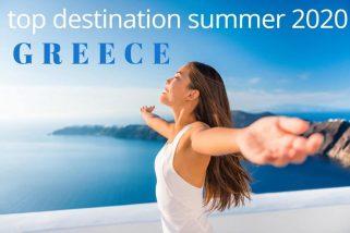 Κορυφαίος προορισμός καλοκαίρι 2020