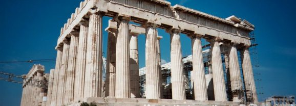 Athens among The World's Most Walkable Cities